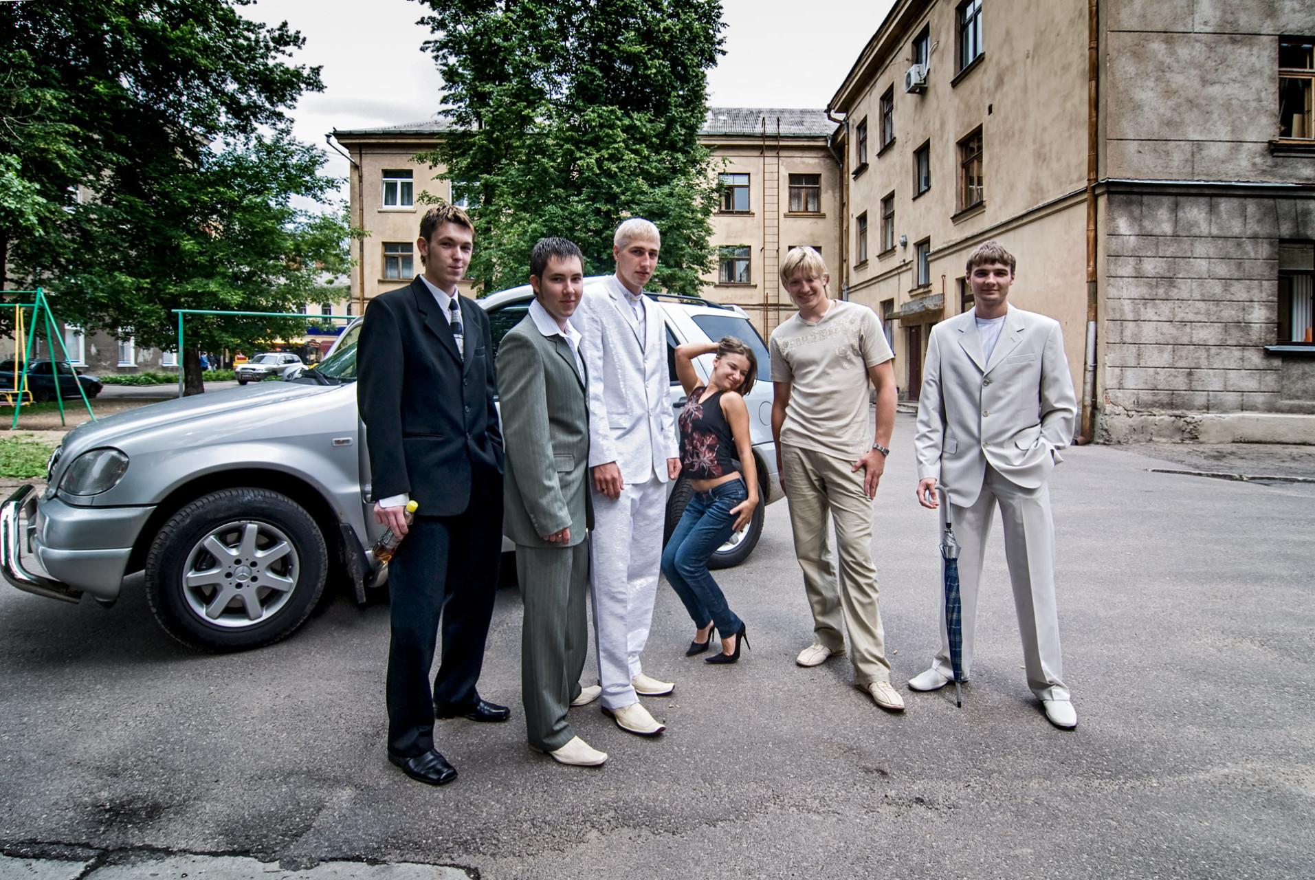 The youth of Daugavpils